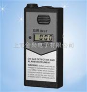 HY-1A氢气检测报警仪HY-1A