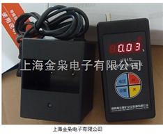 JCB4型甲烷检测报警仪