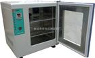 DHP-9160隔水式恒温培养箱