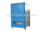 1600℃高温炉品牌优秀技术先进现货批发