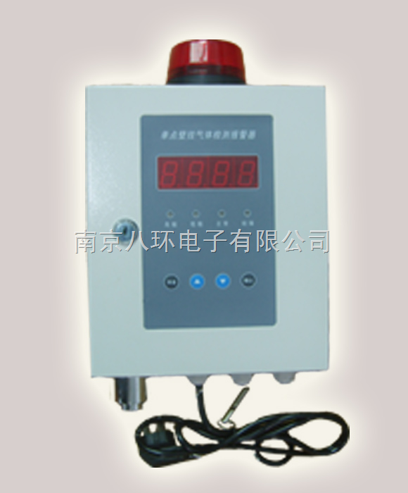BG80-F-四氯化锡报警器/SNCL4报警器