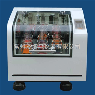 JST-200台式冷冻恒温摇床