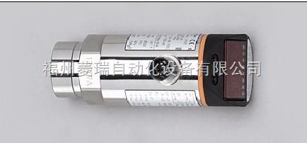 德国*IFM-易福门传感器 PN2023