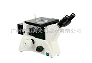 倒置金相显微镜/细胞工厂系统