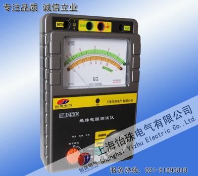 dmh2503高压绝缘电阻测试仪(兆欧表