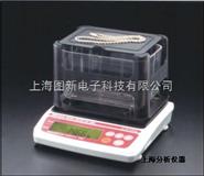 GK-2000貴金屬/金/鉑檢測/檢驗器儀GK-300