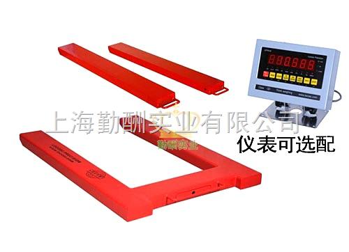 潍坊地磅厂家出售:U型电子地磅