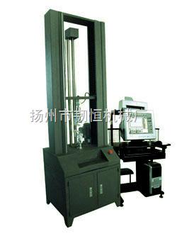 橡胶电子拉力试验机;塑料电子拉力强度试验机;电子万能拉力测试机