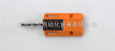 德国*IFM-易福门传感器IW5057