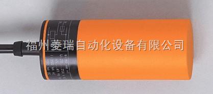 德国原装进口IFM-易福门传感器IB0087