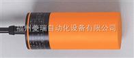 德国原装进口IFM-易福门传感器IB0105