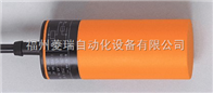 德国原装进口IFM-易福门传感器IB500A