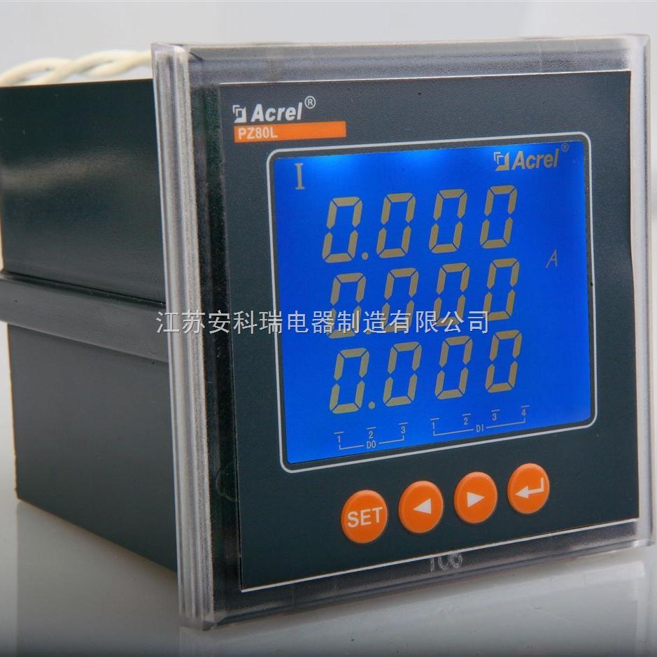 數字直流電壓表