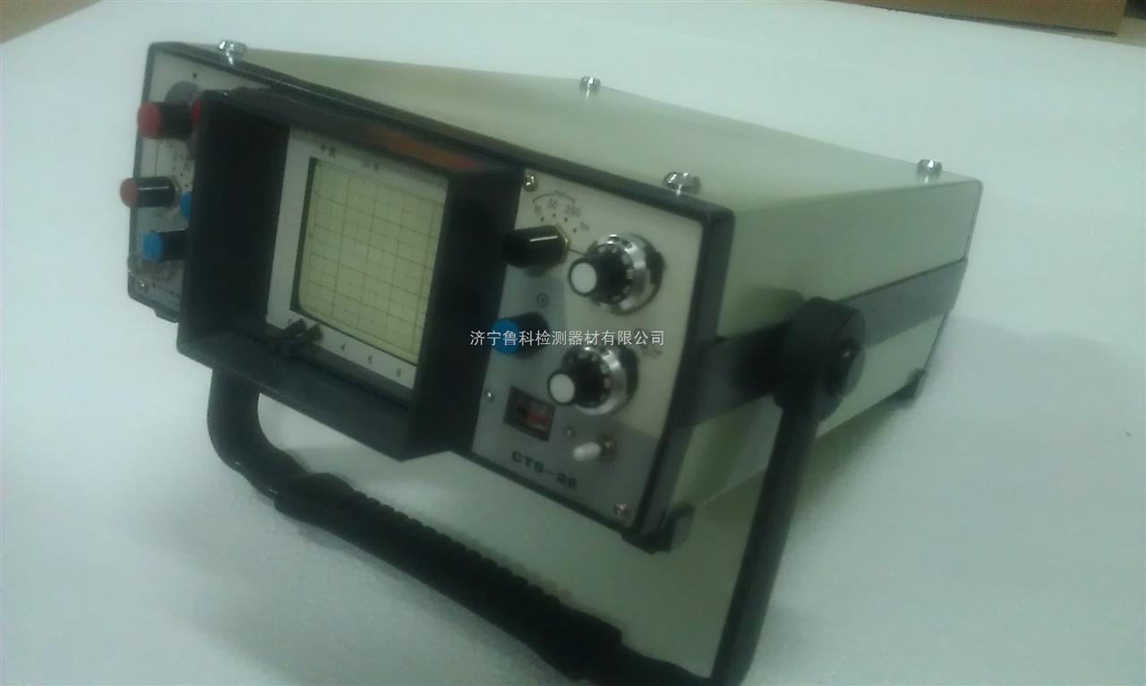 汕头|模拟超声波探伤仪价格