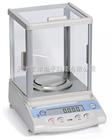 HZY-B1000,1100g/0.01g电子天平,国产天平