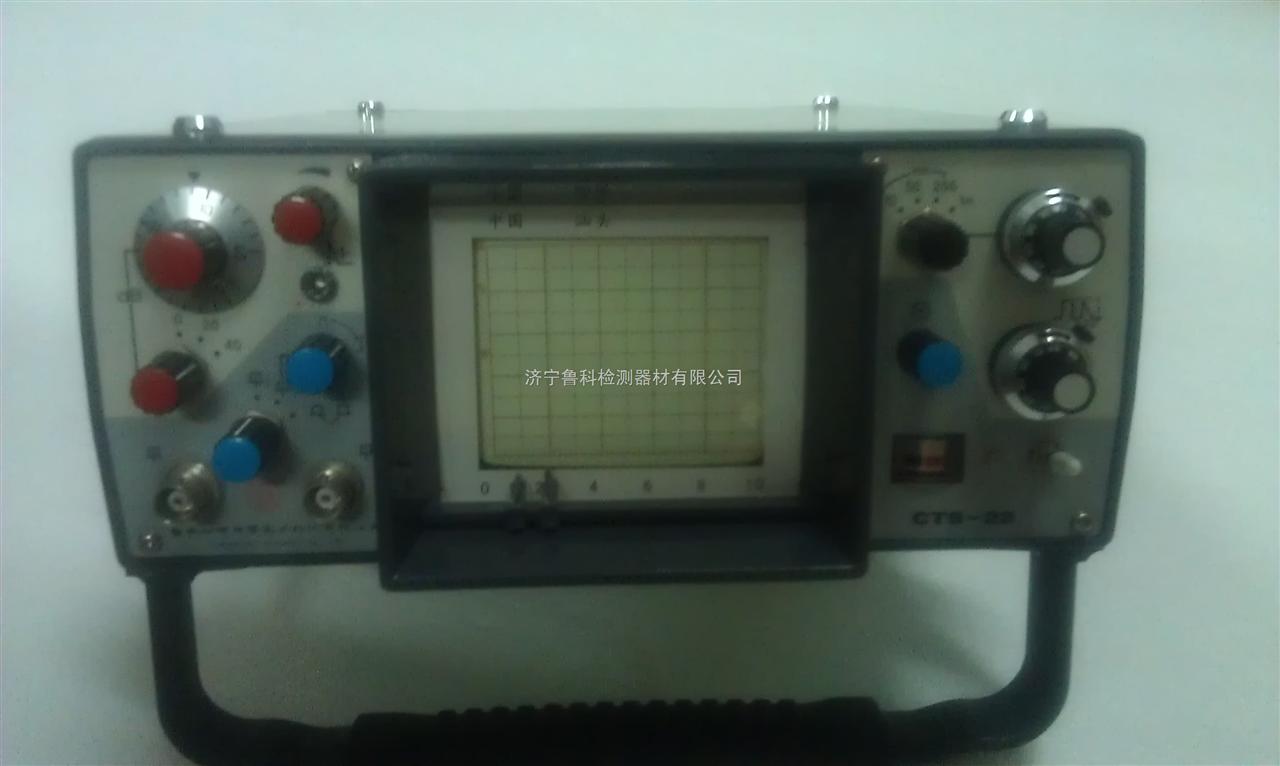 模拟型超声波探伤仪