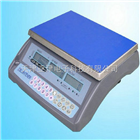 桌秤:10公斤电子桌秤,15公斤电子桌秤,20公斤电子桌秤