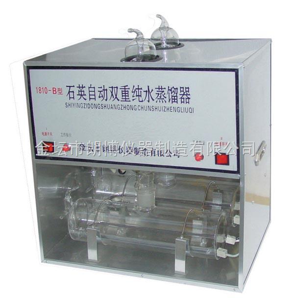 石英自动双蒸馏水器