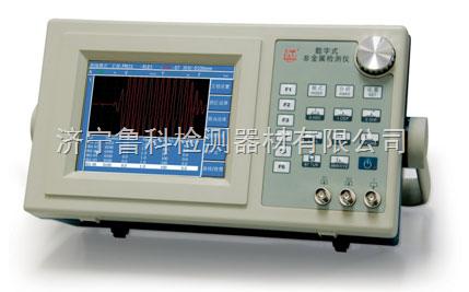 混泥土桩超声波检测仪