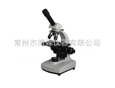 SM2SM2学生显微镜