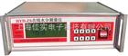 HYD-ZS在线微波水分仪,在线水分测定仪,微波水分测量仪