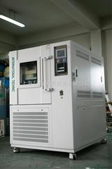 慶聲KSON富奇VOTSCH愛斯佩克ESPEC美國UD上海南匯恒溫恒濕試驗箱維修檢測維護保養搬遷代測