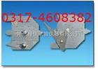 焊接檢驗尺【0 -45mm焊縫檢驗尺】
