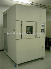 冷熱沖擊試驗箱TS-80冷熱沖擊試驗箱維修(贈送品牌數碼產品一臺)