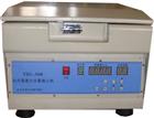 TD5A-WS-500大容量低速离心机