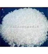 HF-2B光谱纯溴化钾