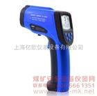 高温红外线测温仪|HT8835|国产红外线温度计