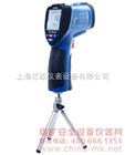 红外线测温仪|HT8875|高温红外温度计