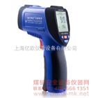 高温型红外线测温仪|HT8878|红外线温度计国产