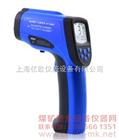 工业高温型红外线温度计|HT856D|红外线测温仪
