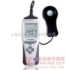 高端专业照度计|HT8318|专业级照度测试仪