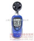 迷你型数字风速计|HT856|数字风速仪