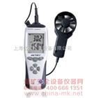 专业线风速风温风量仪|HT8393|叶轮式风速计