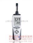 温湿度测试仪 HT8321 国产温湿度计