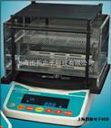 MDS-3000日本ALFA MIRAGE大量程电子比重计密度计MDS-3000,3000g