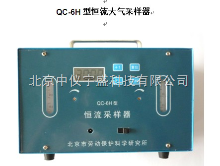 QC-6H双气路恒流大气采样器