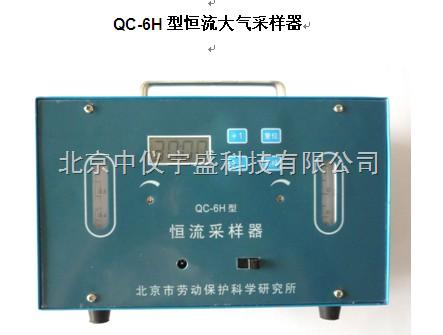 QC-1H单气路恒流大气采样器