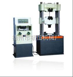 液压数显式万能试验机