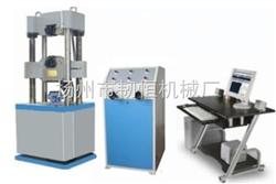 RH-9002微机控制电液伺服液压万能试验机