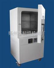 RH-8007真空干燥箱