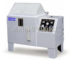RH-8004盐雾试验箱