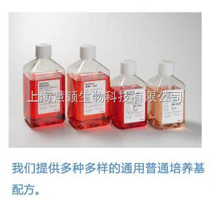 HyClone非必须氨基酸(货号:SH30238.01) NEAA溶液,100X