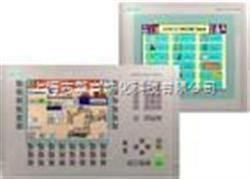 『『西门子MP270b显示器维修』』¥『MP270b黑屏维修』