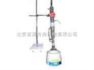 索氏萃取器/脂肪抽出器CQL6