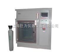 太陽能專用CASS腐蝕試驗箱JW-CASS-90太陽能專用CASS腐蝕試驗箱 鹽霧試驗標準JC/T871-2000
