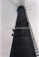 锅炉烟囱新建工程